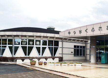 志布志市立図書館松山分館外観