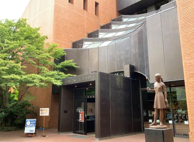 白百合女子大学図書館